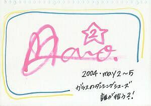 太田彩乃の画像 p1_5